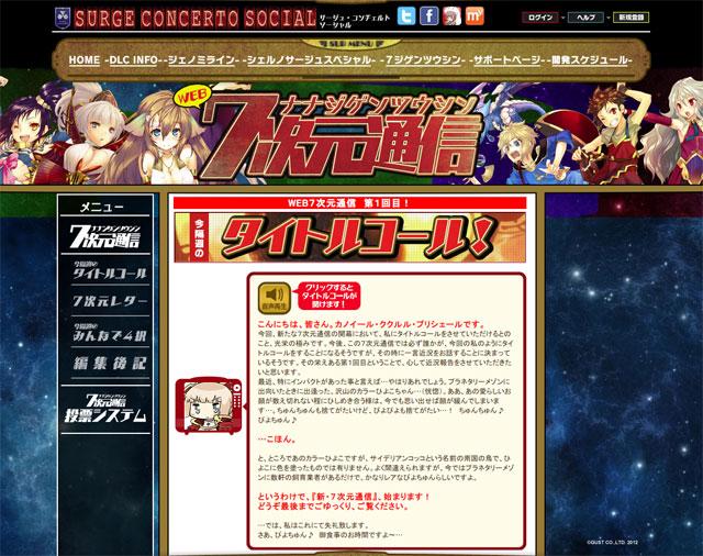 7dc-web-01