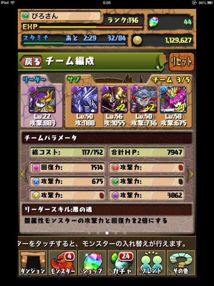 IMG_0079