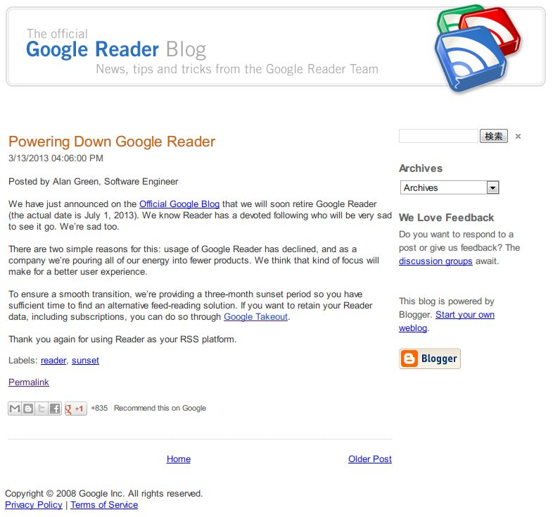Official Google Reader Blog  Powering Down Google Reader