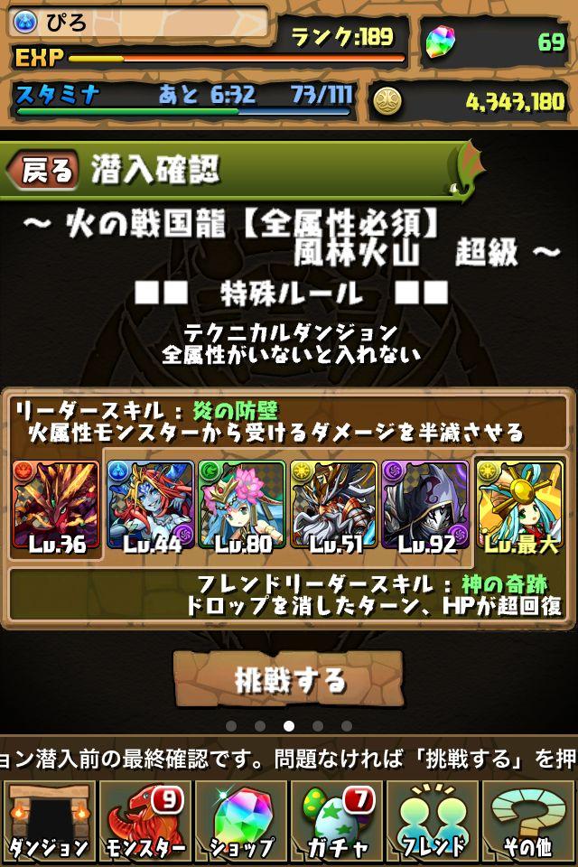 IMG_0992