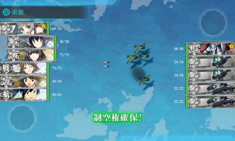 3-2-1-enemy