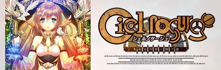 ciel-free